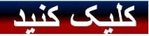 برای مشاهده لیست فایل ها و دانلود آنها روی این دکمه کلیک کنید